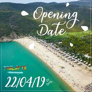 Camping Opening 2019